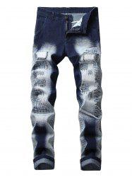 Ripped Patched Design Cuffed Jeans -