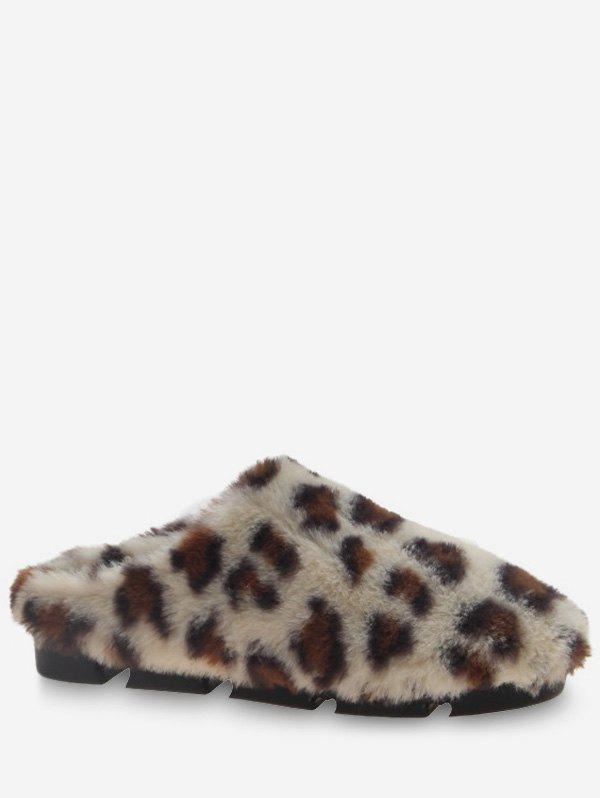 Affordable Leopard Fuzzy Slingback Flats