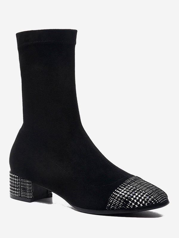Shop Houndstooth Pattern Mid Calf Boots