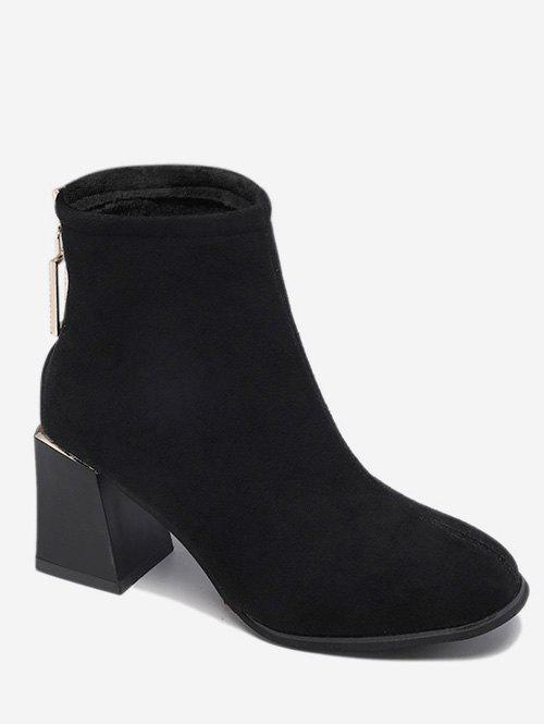 Fashion Chunky Heel Suede Short Boots