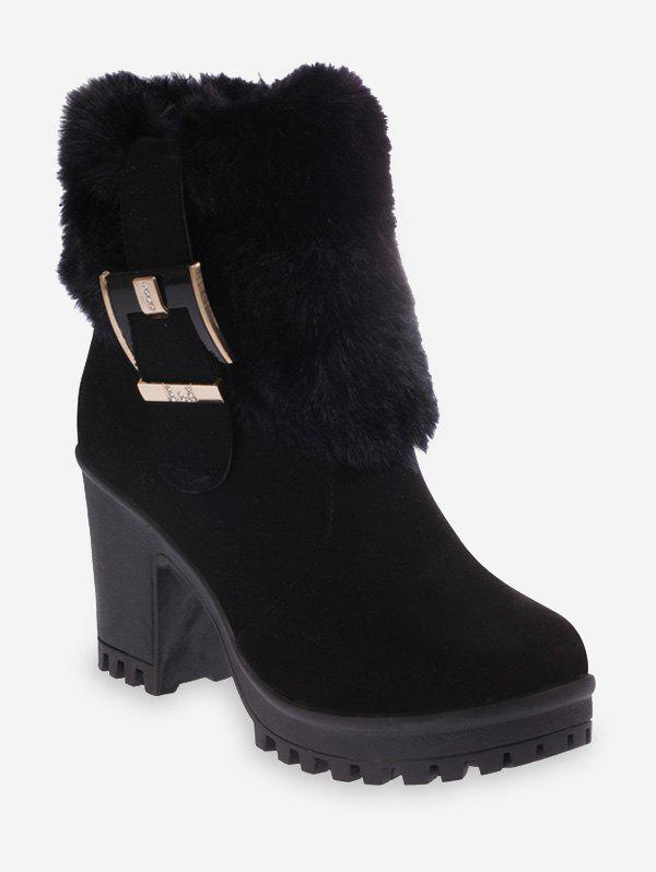 Fashion Buckle Faux Fur Decor Mid Calf Boots
