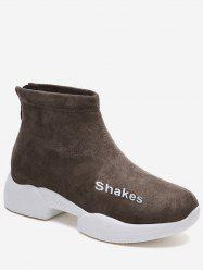 Letter Detail Suede Sneaker Boots -