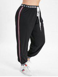 Drawstring Waist Plus Size Jogger Pants -