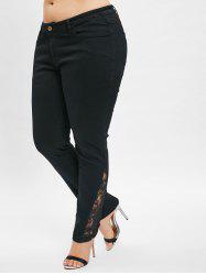 Lace Panel Plus Size Skinny Jeans -