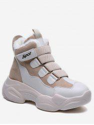 High Top Hook Loop Platform Sneakers -