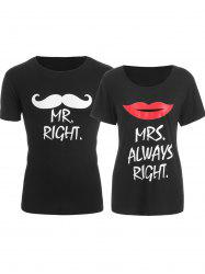 Couple assorti - T-shirt Saint Valentin - Noir Homme L