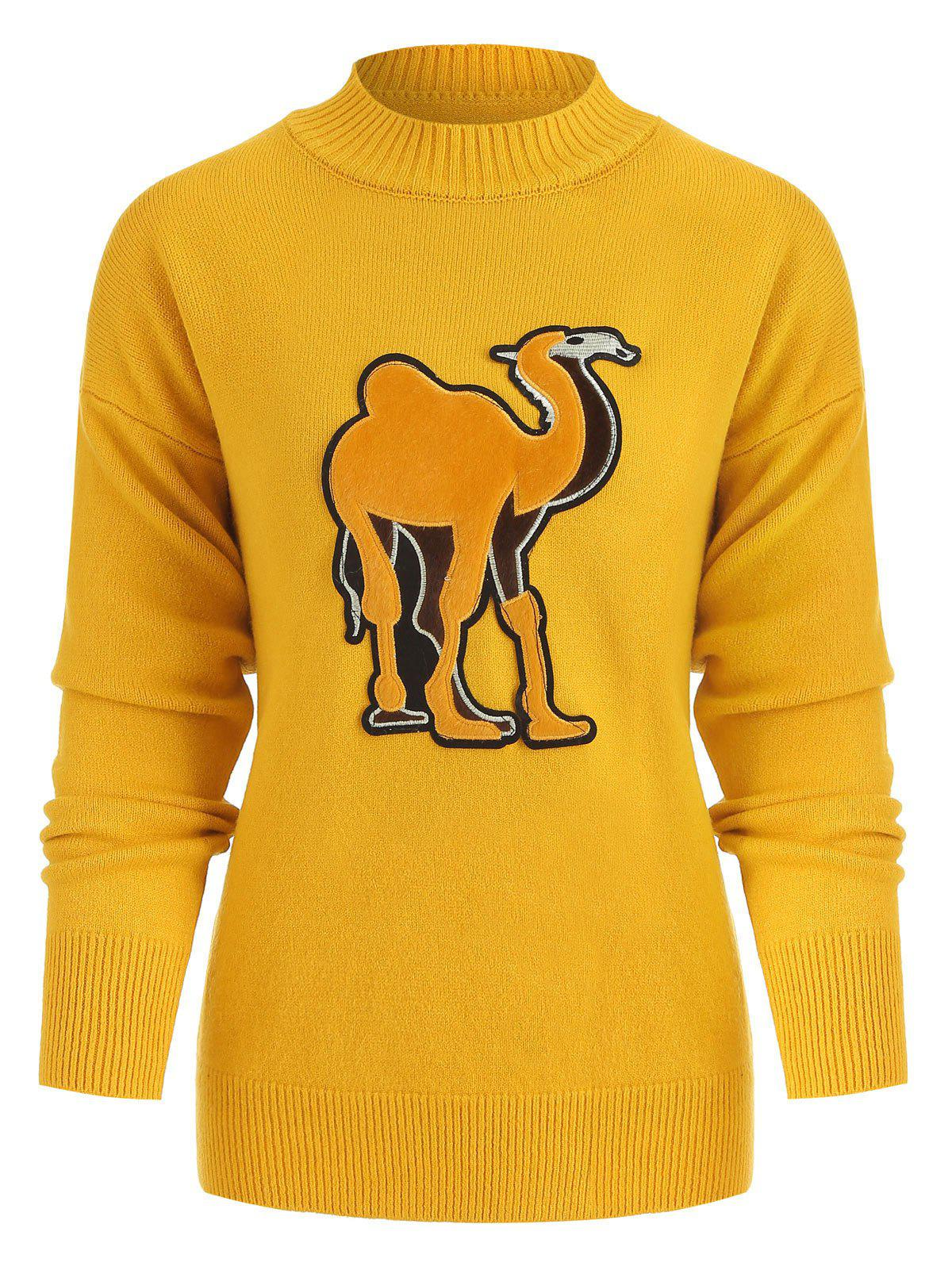 Outfit Crew Neck Camel Pattern Sweater