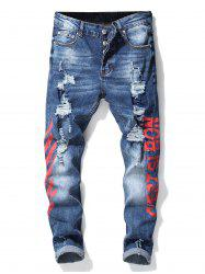 Button Fly Stripe Letter Ripped Slim Fit Jeans -