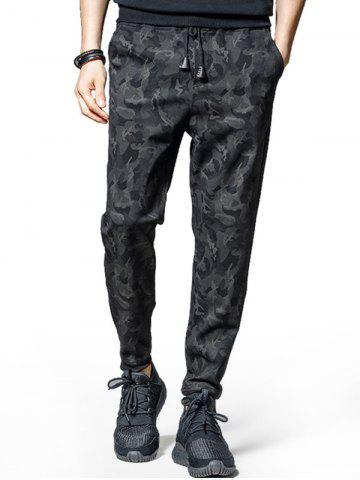 Camouflage Pattern Casual Jogger Pants