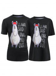 Valentines Day Sheep Print Couple Tee -