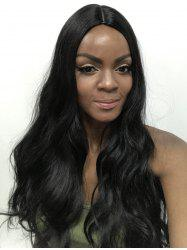 Center Parting Wavy Party Long Capless Synthetic Wig -