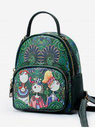 Forest Funny Print PU Leather Backpack -