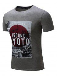 Casual Graphic Print Short Sleeve T-shirt -
