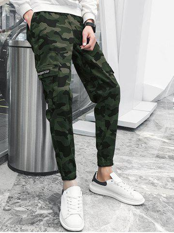 Multi Pockets Camo Print Drawstring Cargo Pants