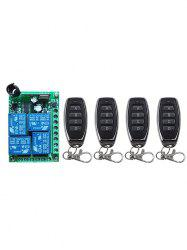 4 Pcs RF Universal Wireless Remote Switch Control and Relay Receiver Module -