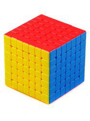 7x7x7 Educational Puzzle Toy Magic Cube -