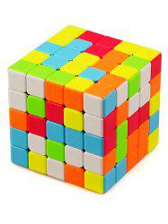 5x5x5 Puzzle Toy Educational Tool Magic Cube -