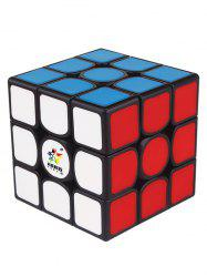 Educational Puzzle Toy Magnetic Magic Cube -