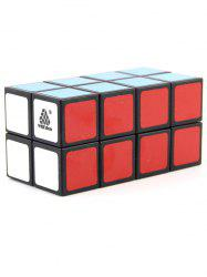 2x2x4 Colorful Magic Cube -