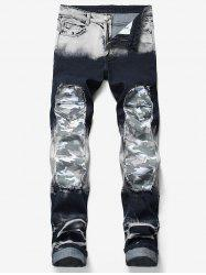 Camo Patchwork Soft Casual Jeans -