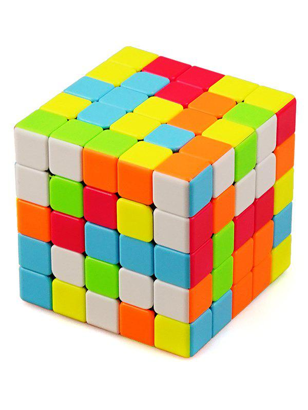 Online 5x5x5 Puzzle Toy Educational Tool Magic Cube