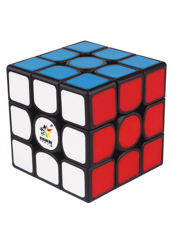 Fancy Educational Puzzle Toy Magnetic Magic Cube