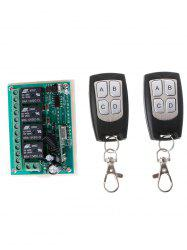 DC 12V Wireless Remote Control Switch and Relay Receiver Module -