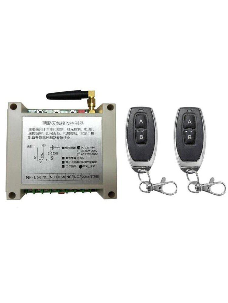 New 2 Channel Receiver Controller and 2 PcsWireless Remote Switch Control