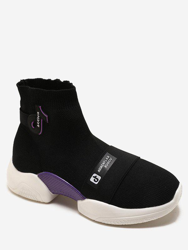 Unique Slip On Letter Applique Sneaker Boots
