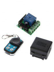 Wireless Remote Switch Control and 1 Channel Relay Receiver Module -