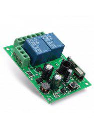 2 Channel Relay Receiver Module -