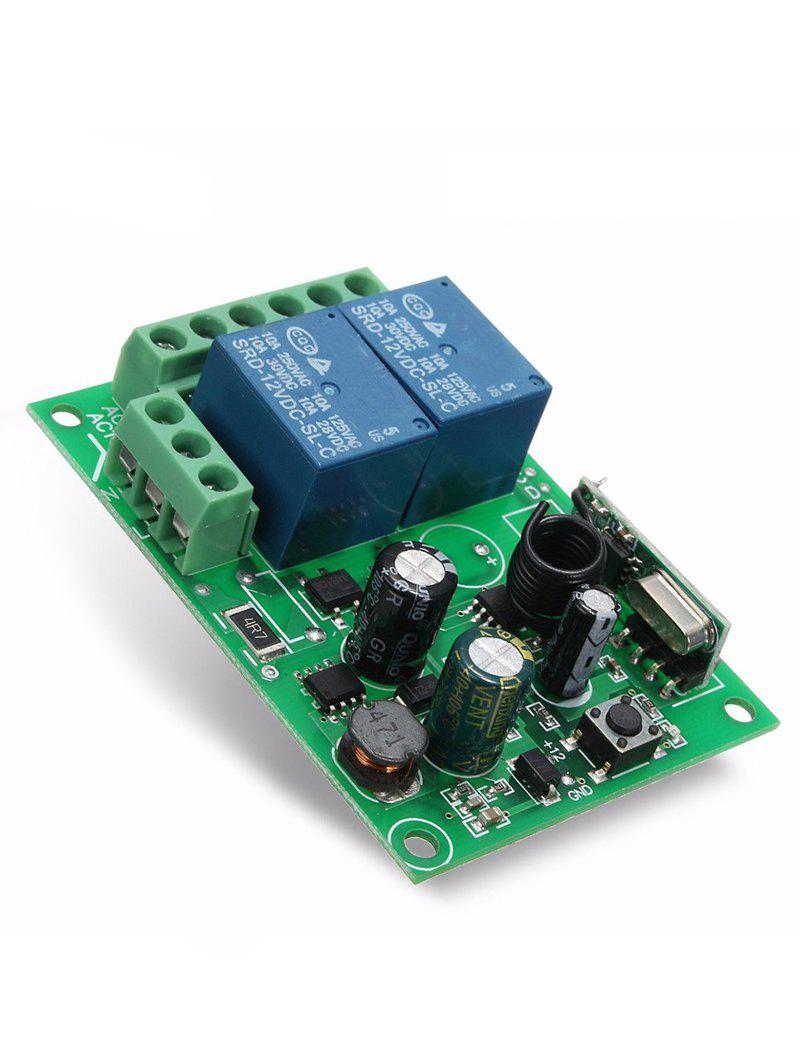 Outfits 2 Channel Relay Receiver Module