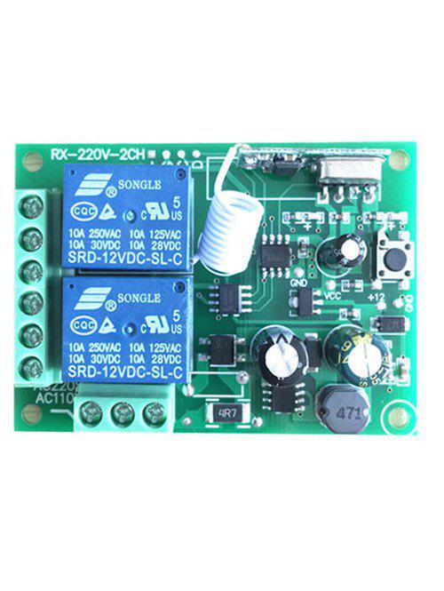 Outfits 2 Channel Wireless Relay Receiver Module