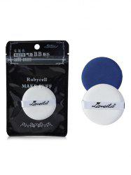 Double Side Round Shape Powder Puff -