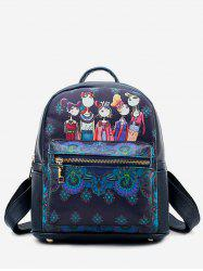 Forest PU Student Pattern Soft Backpack -
