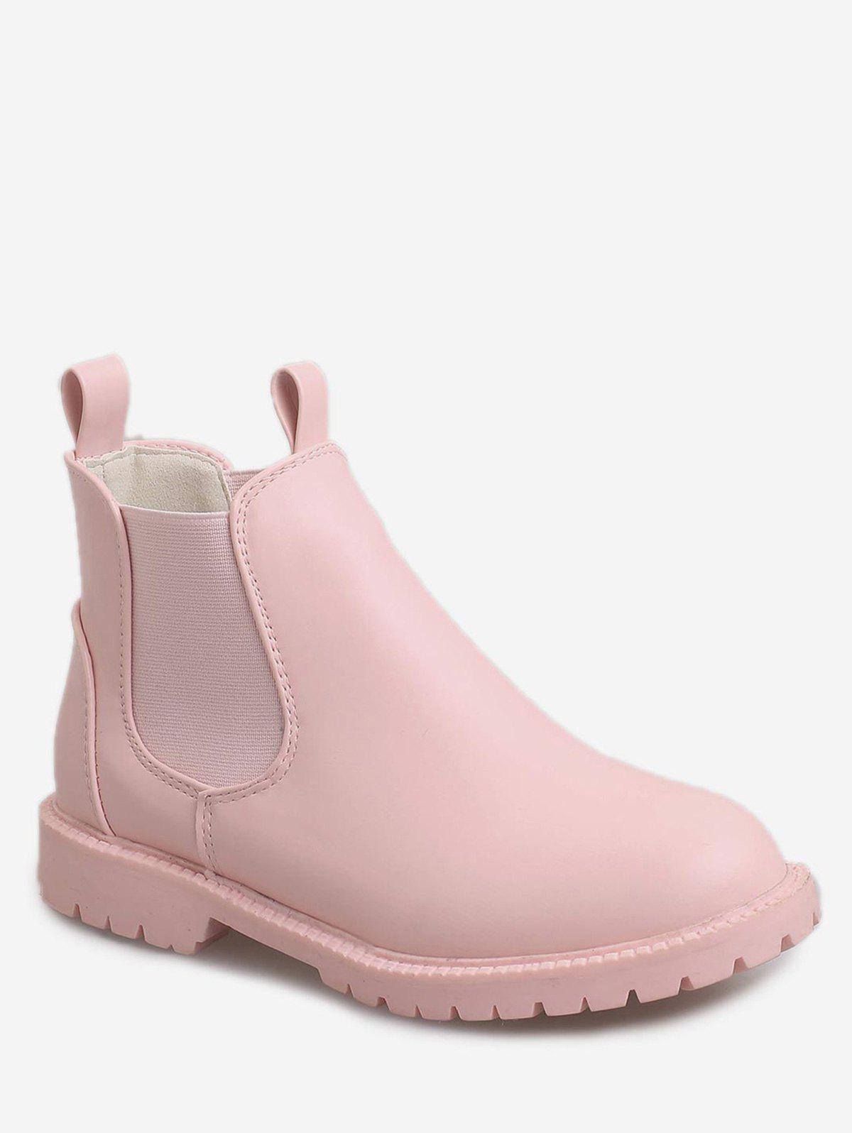 Store Round Toe PU Leather Chelsea Boots