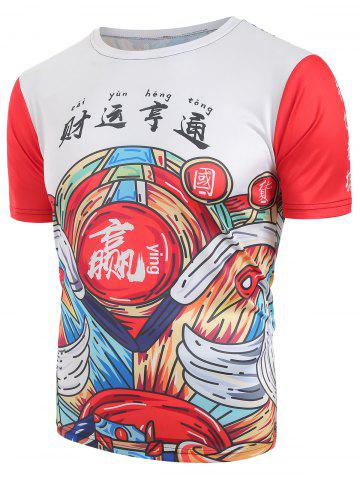 God of Wealth Print Short Sleeve Graphic T-shirt