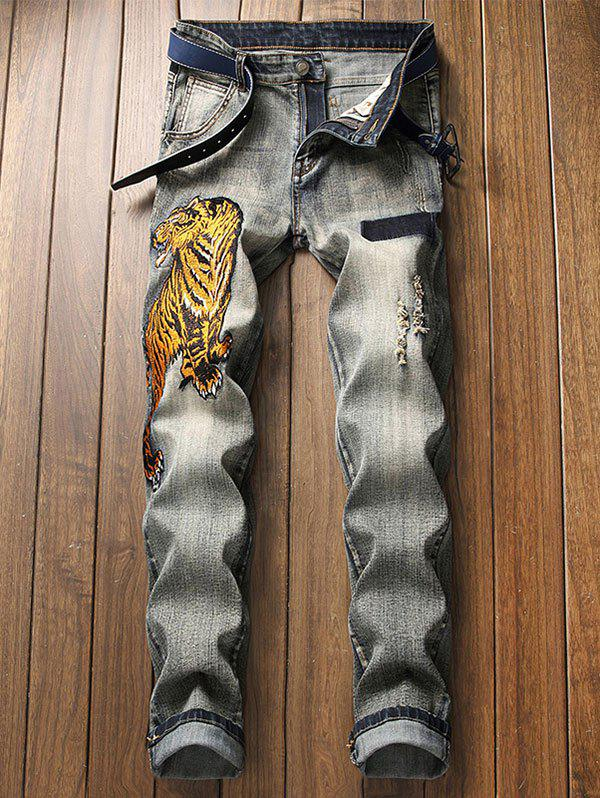 Shops Ripped Tiger Pattern Jeans