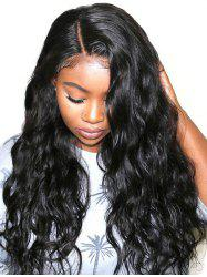 Long Side Parting Water Wave Lace Front Synthetic Wig -