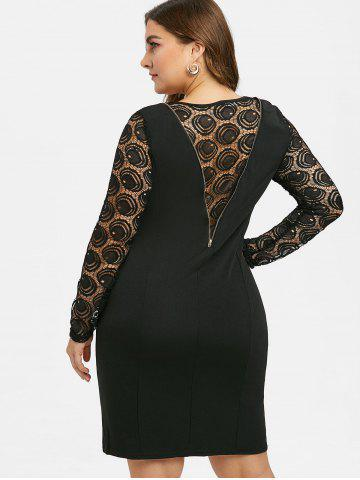 Plus Size Sheer Lace Panel Zippered Dress