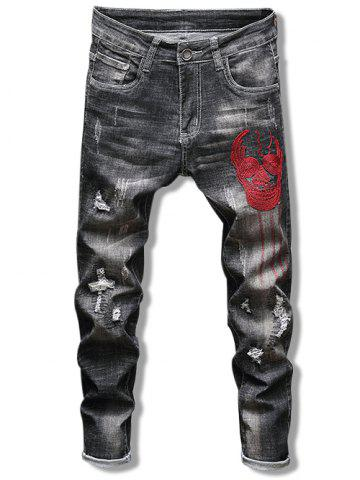 Skull Pattern Embroidery Ripped Jeans