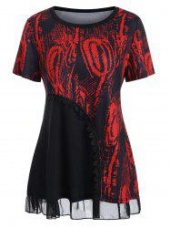 Lace Panel Printed T-shirt -