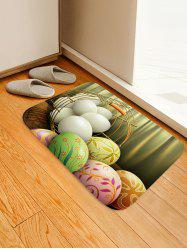 Crate Happy Easter Egg Pattern Rug -