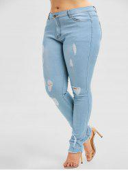 Plus Size Distressed jeans -