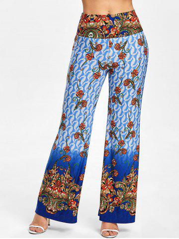 Side Zipper Printed High Waisted Wide Leg Pants