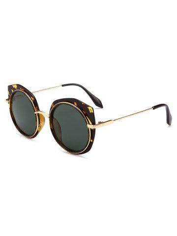 Irregular Frame Polarized Round Sunglasses
