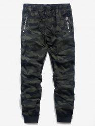Camouflage Design Casual Jogger Pants -