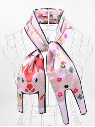 Two Layers Animal Print Neck Scarf -