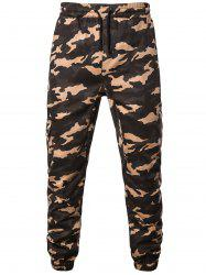 Camouflage Pattern Jogger Pants -
