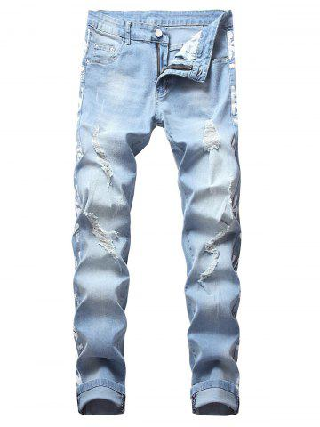 Light Wash Ripped Casual Jeans